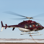 Onboard Systems to Showcase New Products at the 2018 HAI Heli-Expo in Las Vegas, Nevada